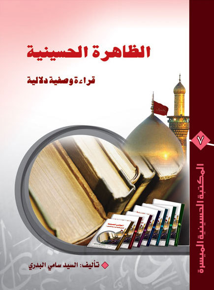 الطبعة الثانية منقحة1433هـ ـ 2011م