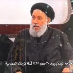 العلامة البدري كربلاء المقدسة قناة كربلاء العشرين من صفر سنة 1435 هـ